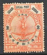 CHINE - Local Post - Shanghai Municipalité 1842/1893 - Nr 115 - Oblitere - Cina