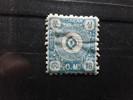 KOREA COREE 1884, Yvert No 2, 10 M Bleu Neuf ** MNH BTB - Korea (...-1945)