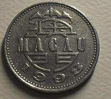 1998 - Macao - Macau - 1 PATACA - KM 57 - Macau