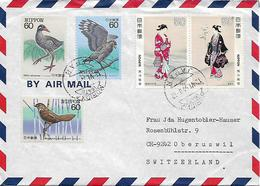 JAPAN 1980 COVER SENT TO OBERUZWIL 5 STAMPS,BIRDS-LOCAL DRESSES, COVER USED - Cartas
