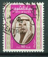 BM Kuwait 1978 MiNr 800 Used | Shaikh Jabir - Koweït