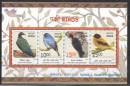 India MNH 2016, MS Near Threatned, Bird, Birds, Pigeon, Flycatcher, Woodpecker, - Unused Stamps