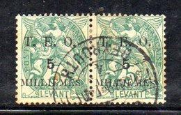 """APR887 - SIRIA SYRIA 1919 , Yvert N.15 Coppia  Usata : Pezzo A Dx Con """"S"""" Capovolta - Syrie (1919-1945)"""
