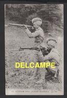 DD / GUERRE 1914-18 / NOS ALLIÉS : INDE / 1914 TYPES INDOUS / LE TIR / ANIMÉE - War 1914-18