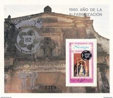 Nicaragua Hb Michel 123a - 1982 – Espagne