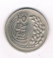 50 WON 1982 ZUID KOREA /3957/ - Corée Du Sud