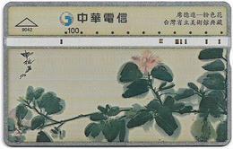 Taiwan - Chunghwa Telecom - L&G - Powder Flowers - 953K - 1999, 100U, Used - Taiwán (Formosa)