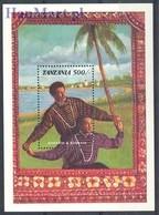 Tanzania 1992 Mi Bl 169 MNH ( ZS4 TNZbl169 ) - Tanzanie (1964-...)