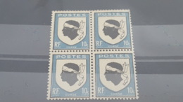 LOT 453399 TIMBRE DE FRANCE NEUF** LUXE VARIETE CADRE DECALE - France
