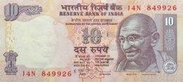 India 10 Rupees, P-95p (2009) - UNC - Indien
