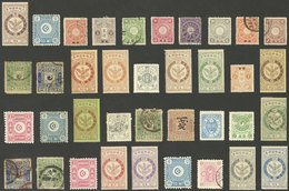 KOREA: Interesting Lot Of Old Stamps, Used Or Mint Without Gum, Most Of Fine Quality! - Korea (...-1945)