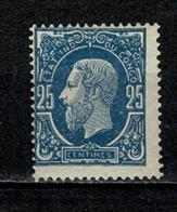 Belg. Congo/Congo Belge 1886 OBP/COB 3* MH (2 Scans) - Belgian Congo