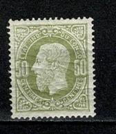 Belg. Congo/Congo Belge 1886 OBP/COB 4* MH (2 Scans) - Belgisch-Kongo
