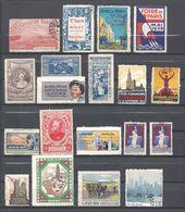 Beau Lot De Timbres Et Vignettes Divers Tous états - Commemorative Labels