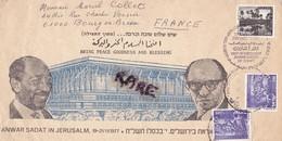 LETTRE,EGYPTE,TIMBRE,MARCOPHILIE,JERUSALEM,ANWAR SADAT,ANOUAR EL SADATE ET MENAHEM BEGUIN,ACCORD DE PAIX AVEC ISRAEL - Historical Documents