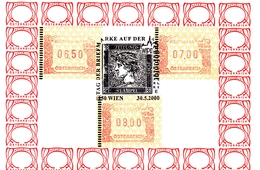 WIPA 2000; Automatenmarken, FDC 30.5.2000, Weinrote Farbe - FDC