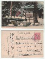 Japon // Japan // The Mikado Hôtel Miyajima - Japon