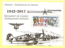 Yvert Et Tellier N° 5167 : 1942-2017 Régiment De Chasse Normandie Niemen - Provenant Du Bloc Souvenir - Frankrijk
