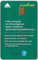 Cambodia - Camitel - Easycard Green 3$, Type 3 (No Instructions Below Arrow), Used - Cambodia