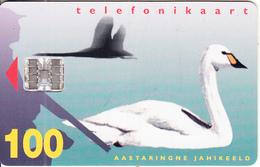 ESTONIA - White Swan, Tirage 15000, 04/97, Used - Estonia