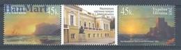 Ukraine 2005 Mi 703-704 MNH ( ZE4 UKRdre703-704 ) - Ukraine