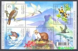 Ukraine 2005 Mi Bl 52 MNH ( ZE4 UKRbl52 ) - Ukraine
