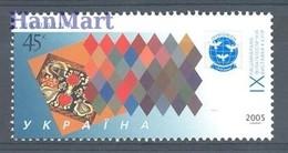 Ukraine 2005 Mi 712 MNH ( ZE4 UKR712 ) - Ukraine