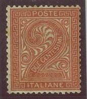 Regno Vittorio Emanuele II - Mint/hinged
