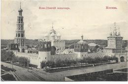MOSCOU - MOCKBA - Couvent Novo Devitschy (des Vierges). CPA Ayant Circulé En 1914. BE. - Russie