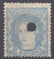 ESPAÑA - SPAGNA - SPAIN - ESPAGNE - 1870- Yvert 112 Usato E Perforato. - 1870-72 Regencia