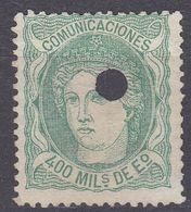 ESPAÑA - SPAGNA - SPAIN - ESPAGNE - 1870- Yvert 110, Non Gommato, Non Timbrato E Perforato. - Usati