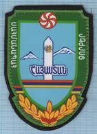 ARMENIA / Patch Abzeichen Parche Ecusson /Border Guard. Border Troops - Blazoenen (textiel)
