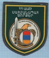 ARMENIA / Patch Abzeichen Parche Ecusson /Border Guard. Border Troops. Special Forces. - Blazoenen (textiel)