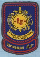 ARMENIA / Patch Abzeichen Parche Ecusson / National Security Service. Special Forces. - Blazoenen (textiel)