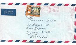 Macedonia Air Mail To Australia Lumier 100 Cinema - Macedonia