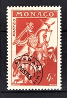 MONACO 1954/59 - N° 11  -  NEUF** /3 - Préoblitérés