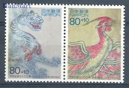 Japan 2003 Mi 3583-3584 MNH ( ZS9 JPNpar3583-3584 ) - Märchen, Sagen & Legenden