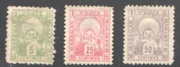 MAZAGAN à MARKECH  3 Valeurs,, Neufs, Sans Gomme - Marokko (1891-1956)