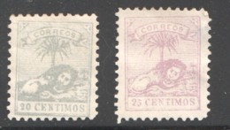 TANGER à TETOUAN  2 Valeurs, Neufs Sans Gomme 25 Cent Léger Aminci - Morocco (1891-1956)