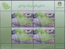 "Saudi Arabia - National Day "" Mini Sheet "" Map,Train,Stadium Etc Print - Arabia Saudita"