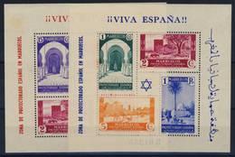 MAROC  ESPAGNOL     BLOC  N°  1 ET 2 - Maroc (1956-...)