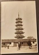 CHINE CHINA 5 PHOTOGRAPHIES ANCIENNES CANTON PEKIN SHANGHAI PEKING HONG-KONG - China