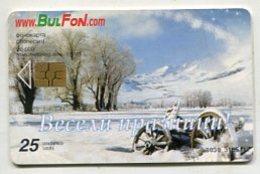 TK 06171 BULGARIA - Chip Bulfon 20 000 Ex. - Bulgaria