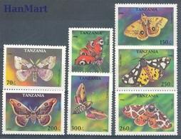 Tanzania 1996 Mi 2256-2262 MNH ( ZS4 TNZ2256-2262 ) - Tanzanie (1964-...)
