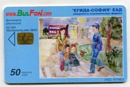 TK 06175 BULGARIA - Chip Bulfon - Bulgaria
