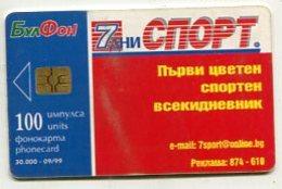 TK 06176 BULGARIA - Chip Bulfon 30 000ex. - Bulgaria
