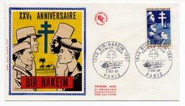 FDC France 1967 - XXVe Anniversaire : BIR HAKEIM - FDC