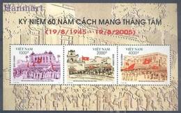 Vietnam 2005 Mi Bl 144 MNH ( ZS8 VTNbl144 ) - Timbres