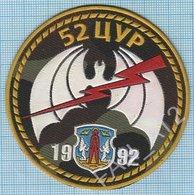 BELARUS / Patch Abzeichen Parche Ecusson / General Base. 52 Intelligence Control Center. Bat. - Blazoenen (textiel)