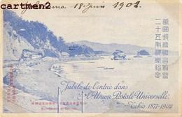 LETTRE RECOMMANDE JAPAN YOKOHAMA CACHET PAQUEBOT AMBULANT MARSEILLE 1902 - Japón